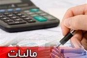 هزینههای تحقیقاتی از پرداخت مالیات معاف شدند