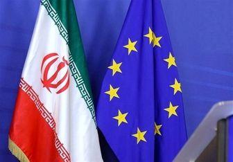 اعلام تصمیم برجامی ایران