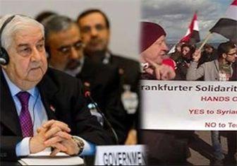محور ضد سوری در کنفرانس ژنو ۲