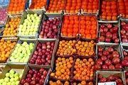 زمان توزیع میوه شب عید مشخص شد