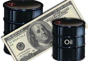 """بانک مرکزی: پایان مذاکرات هستهای """" نفت """" را ارزان کرد"""