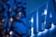 فیفا تغییرات جدید در فوتبال را بررسی می کند