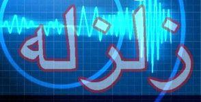 ۲۷ پسلرزه در کرمان از عصر دوشنبه