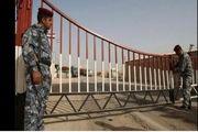ایجاد یک گذرگاه جدید میان ایران و عراق