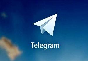 """عروس اخراجی، انتقام خود را در """"تلگرام"""" گرفت!"""