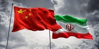 دلایل ترس رژیم صهیونیستی از توافق ایران-چین