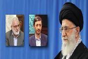 انتصاب رؤسای جدید بنیاد مستضعفان و کمیته امداد با حُکم رهبر انقلاب