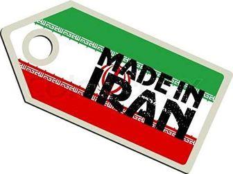 بازخوانی بیش از یک دهه مواضع رهبر انقلاب درباره کالای ایرانی