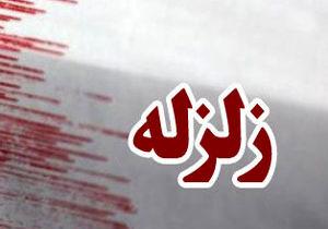 سیستان و بلوچستان ۵۲بارلرزید