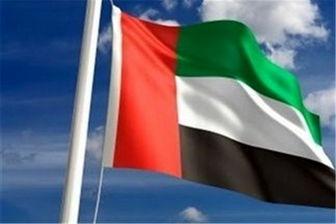 دومین وزیر صهیونیست به امارات سفر کرد