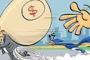 فرار مالیاتی ثروتمندان در آنتن تلویزیون