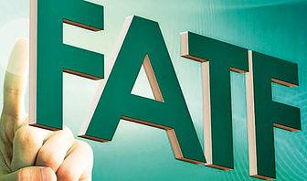اعترافات مهم آمریکا درباره FATF