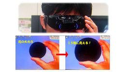 طراحی عینک رژیمی برای مقابله باپرخوری