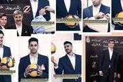 تحویل لباس رسمی اعضای کاروان ورزش ایران