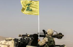 حزب الله چگونه برای اسرائیل باتلاق ساخت؟