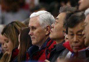 لغو دیدار پنس با مقامات کره شمالی در حاشیه المپیک زمستانی
