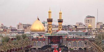 عدم برگزاری مراسم نماز عید قربان در آستان قدس حسینی
