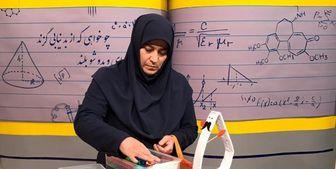 جدول پخش مدرسه تلویزیونی سه شنبه ۲۰ مهر