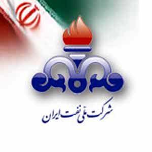 آزمون شرکت نفت به اسفند ماه موکول شد