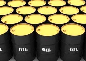 شرایط جدید صادرات محصولات نفتی