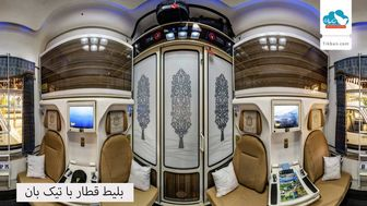 قطارهای معروف دنیا را بیشتر بشناسید + عکس