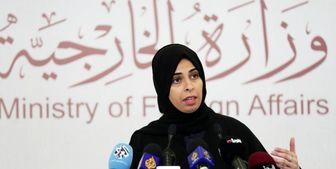 واکنش مثبت وزارت خارجه قطر به «طرح صلح هرمز»