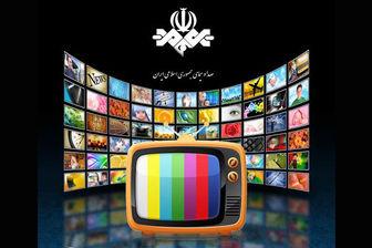 سریالهای جدید تلویزیون از امشب مهمان خانه هایتان/تصاویر