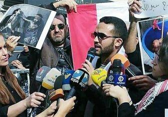 تجمع اعتراض آمیز در برابر سفارت عربستان