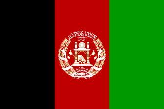 اعلام یک روز عزای عمومی در افغانستان