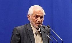 میزان دیه امسال ماه حرام اعلام شد