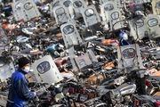 ترخیص ۳۰۰۰ موتوررسوبی از پارکینگها