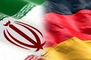خودروی محبوب سفیر آلمان در ایران +عکس