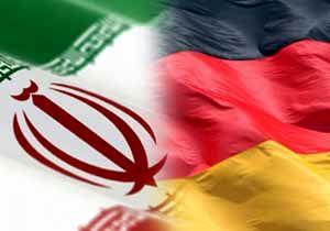امریکا در پی ممانعت انتقال پول ایران از آلمان