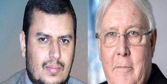 عربستان باید از ابتکار عمل یمن استفاده کند