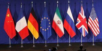 ارزش راهبردی کاهش تعهدات برجامی ایران