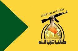 ماجرای مشاجره امروز نظامیان ارتش لبنان و رژیم صهیونیستی