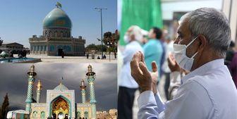 بازگشایی مشروط و محدود مساجد و اماکن زیارتی