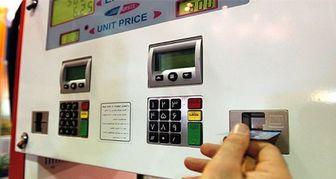 طرح سهمیهبندی بنزین سرانه خانواده/ سهمیه بنزین تغییر می کند؟