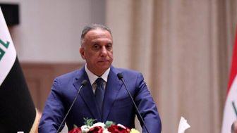تاکید الکاظمی به برگزاری انتخابات در موعد