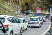 آخرین وضعیت ترافیکی امروز ؛ ۲۶ اردیبهشت ماه ۹۸