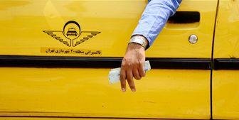 آخرین جزئیات از میزان افزایش کرایه تاکسیها در سال ۹۹