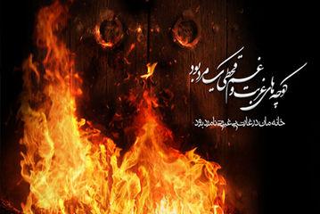 پوسترهای شهادت حضرت زهرا(س)/ گزارش تصویری