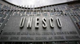 یونسکو: کرونا ۸۵۰ میلیون نفر را از تحصیل محروم کرده است