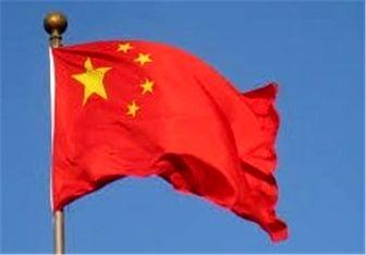 هشدار چین به آمریکا درباره تبعات فشار به ایران