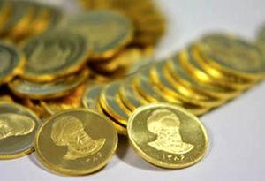 افت قیمت سکه تمام بهار آزادی در بازار تهران