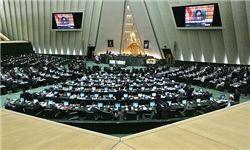 لاریجانی با۲۱۳رای رئیس مجلس شد