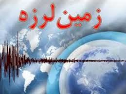 دعای ایمن شدن از خطر زلزله