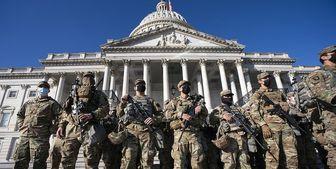 احتمال حمله مجدد به کنگره آمریکا