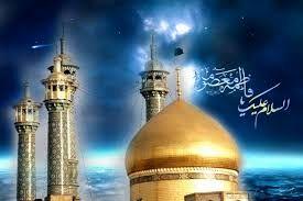 حضرت معصومه (س)، امامزاده بلافصل/عکس