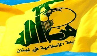 تحریمهای تازه آمریکا علیه حزبالله